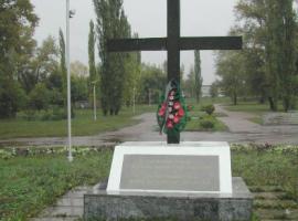 памятник «Российским немцам – жертвам политических репрессий», парк 50-летия Победы, Уфа