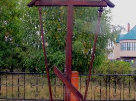 Фотография после 2007 года. Источник: http://www.orthedu.ru/uploads/posts/2013-07/1373053409_img_4916.jpg