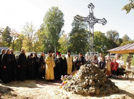 Фотография 2009. Источник: http://sovch.chuvashia.com/?p=16457
