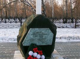 Фотография 2012 года. Источник: http://rosagr.natm.ru/regions.php?monuments=74_obl_tumen