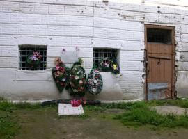Фотография 2005 г. Из архива НИЦ «Мемориал»