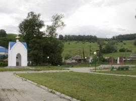 Мемориал «Парк памяти». Фотография 2011 года. Источник: Архив НИЦ «Мемориал»