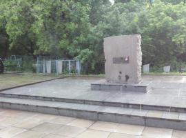 Фотография 2011 года. Источник: Архив НИЦ «Мемориал»