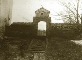 Фотография 1932 года. Источник: http://morshansk.ru/oldphoto/#20