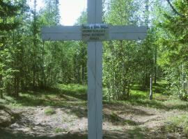 Фотофиксация 2004 года. Источник: Архив НИЦ «Мемориал»