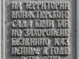 Фотофиксация 2013 года. Источник: http://sobory.ru/photo/?photo=190924