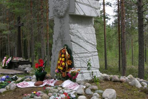 Фотография 2006 года. Источник: Архив НИЦ «Мемориал»