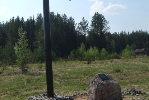 Фотография 2010 года. Источник: http://kotlaslib.aonb.ru/rai-pam-specpereselencam.html