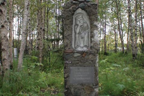 Фотофиксация 2007 года. Источник: Архив НИЦ «Мемориал»