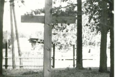 Фотография 1997 года.