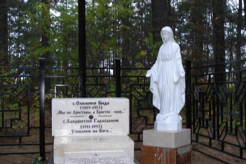 Фотография 2007 года. Предоставлена А.Дуклевским