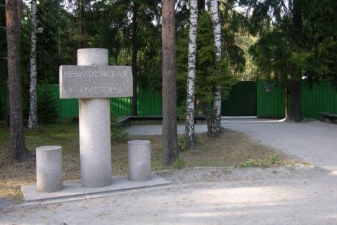 Фотография 2007 года. Источник: Архив НИЦ «Мемориал»