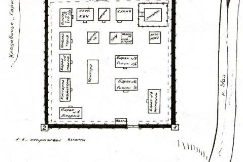 Схема командировки Адак. Составлена П.Котовым, бывшим заключенным Адака, в нач. 1990-х