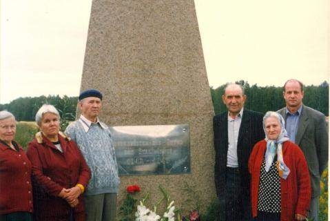 Источник: http://www.gedenkbuch.rusdeutsch.ru/nekropoli-i-pamyatnye-znaki/chelyabinskaya-oblast