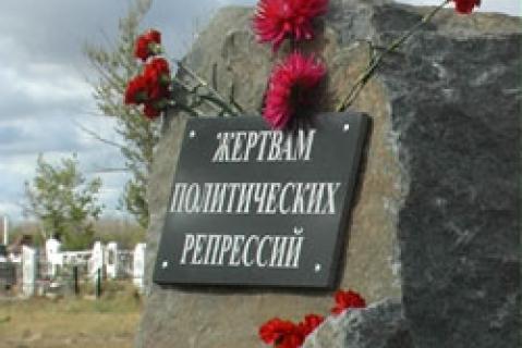 Фото не ранее 2011. Источник: http://slavgorod.ru/old/news/news.php?id=4812