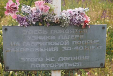 Фотография Е.В.Омшиной